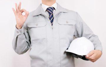 電気工事や通信工事の経験者必見!弊社の求人が選ばれる理由